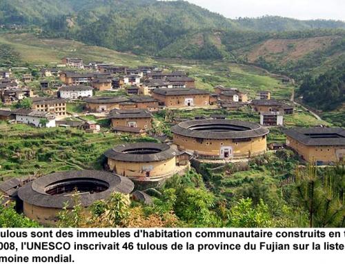 Cohabitats en terre: les Tulous des Hakkas en Chine